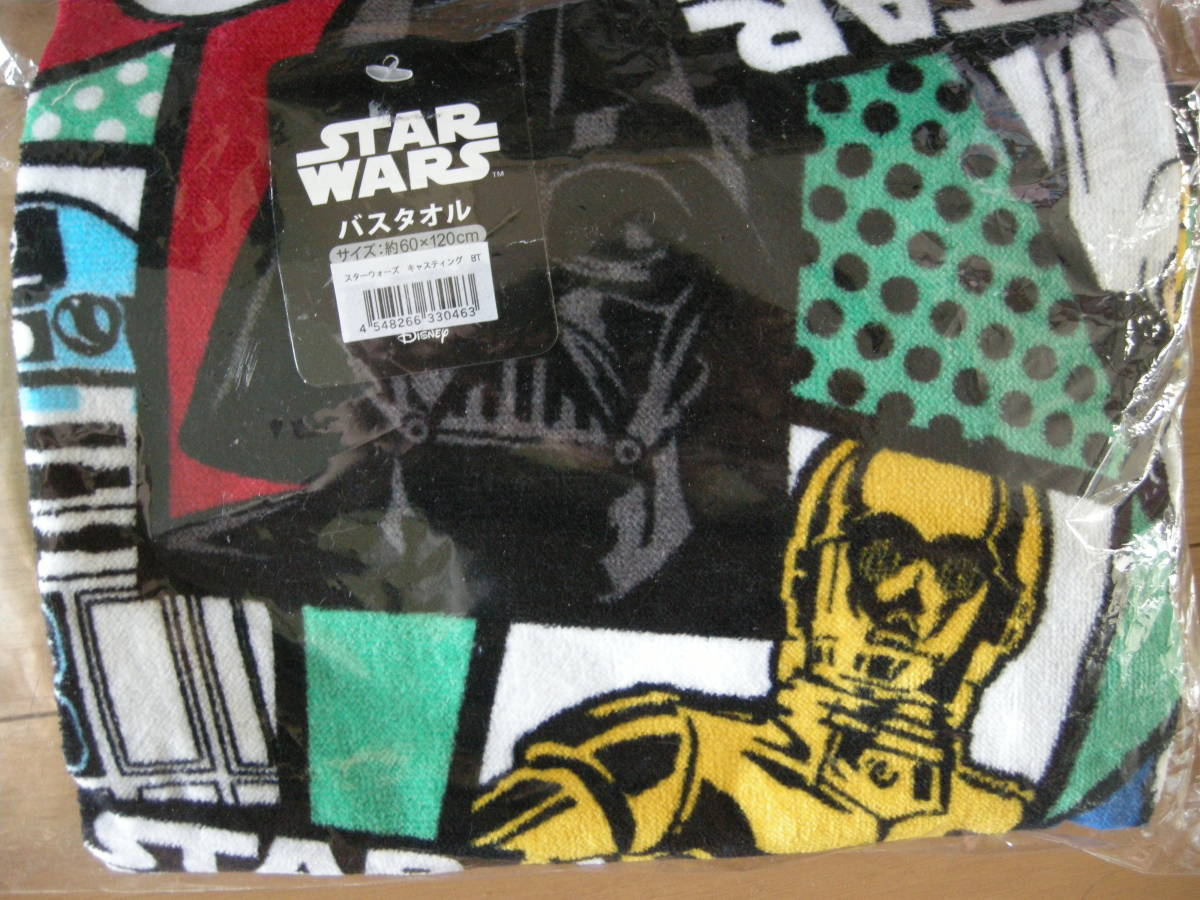 [ new goods ] Star Wars bath towel STAR WARS 60×120.