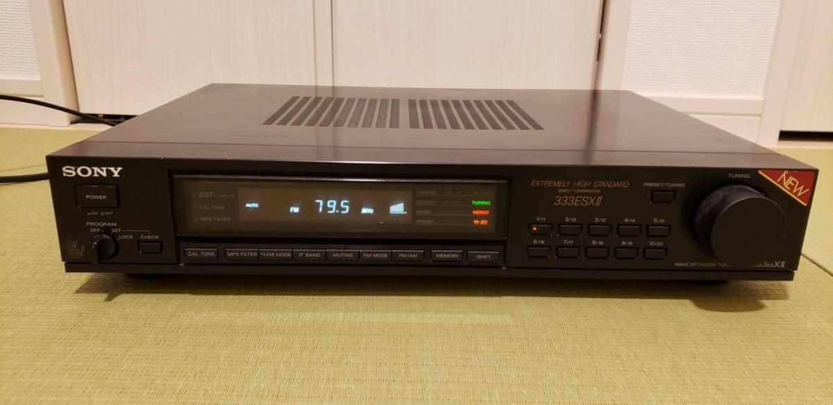 SONY FM/AM チューナー ST-S333ESXII 動作確認済み
