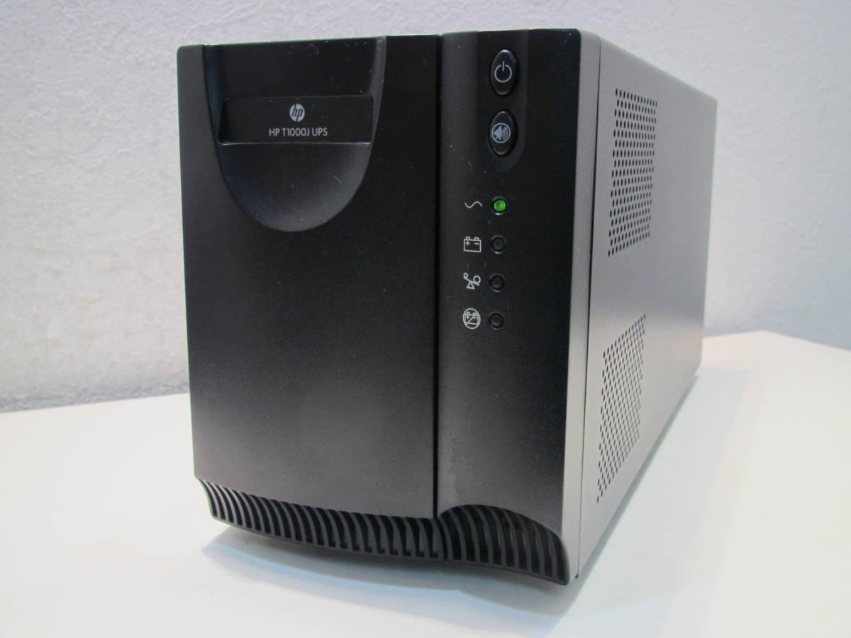 ◆HP T1000J UPS バックアップ電池 災害時の携帯充電や熱帯魚のポンプにも◆