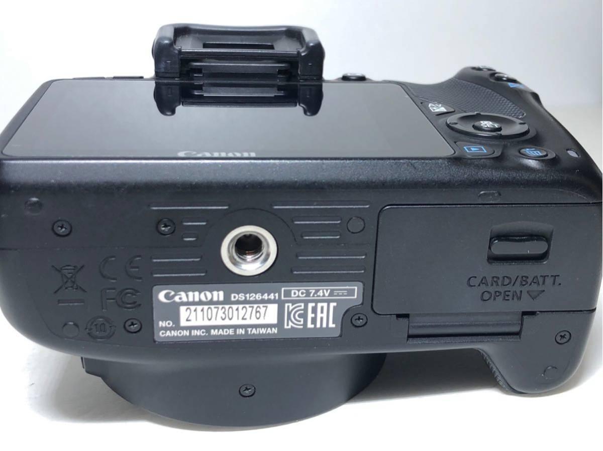 ◆美品◆キャノン Canon EOS KISS X7 ダブルレンズセット 元箱付き #6151_画像7