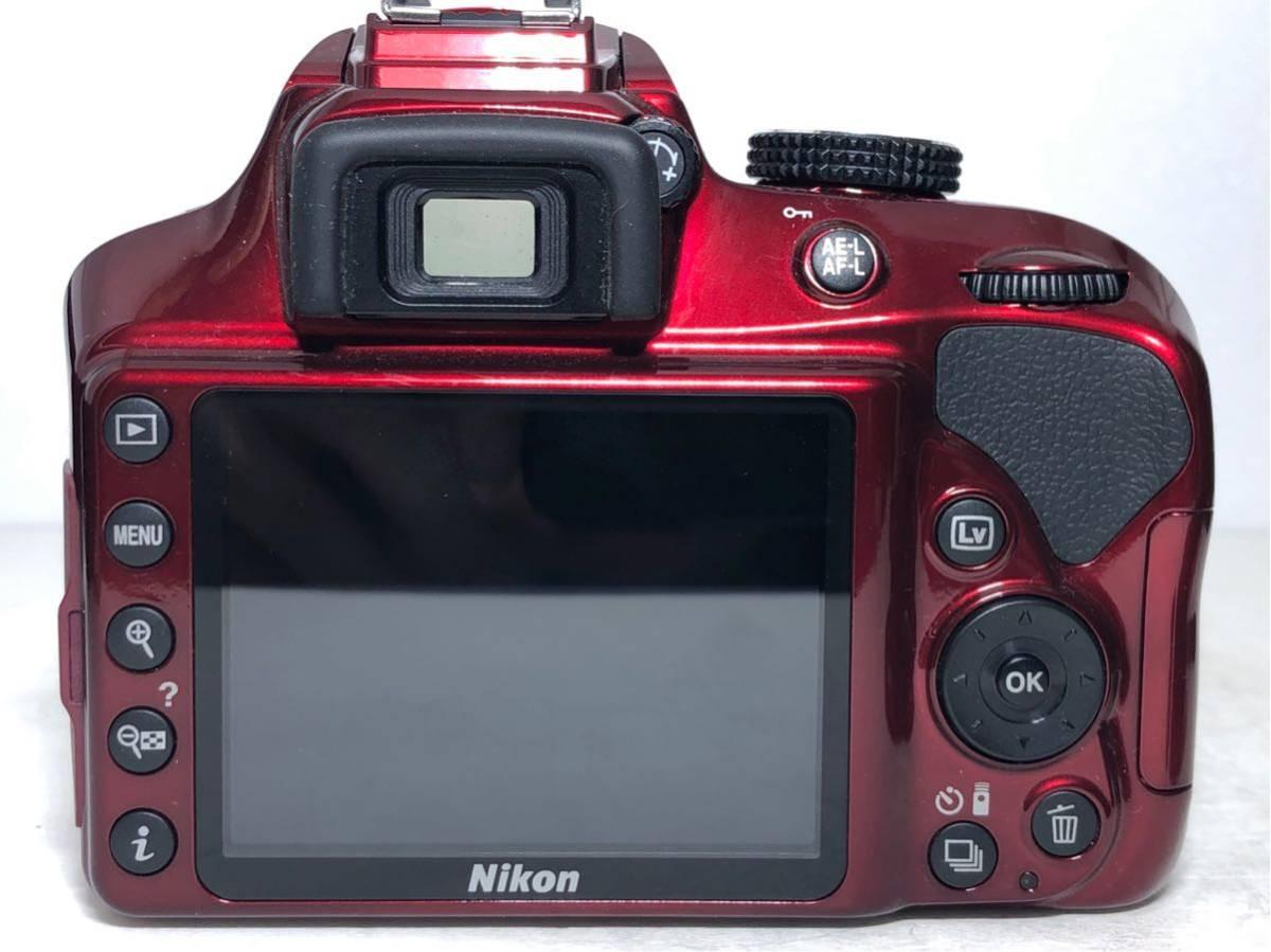 ◆新品級◆ニコン Nikon D3400 AF-P ダブルズームキット デジタル 一眼レフ レッド 16Gメモリ 予備バッテリー2個 Nikonバッグ付 6か月保証_画像4
