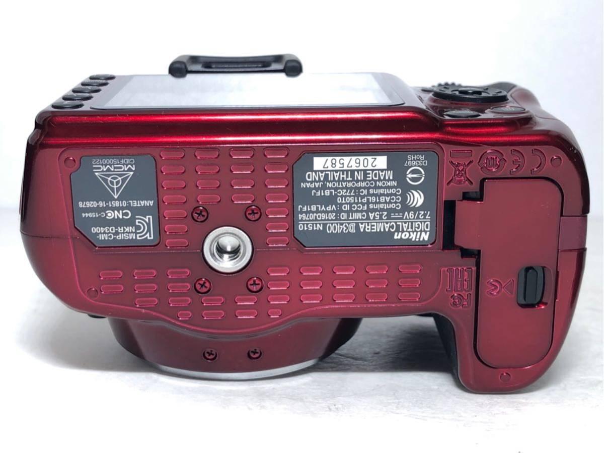 ◆新品級◆ニコン Nikon D3400 AF-P ダブルズームキット デジタル 一眼レフ レッド 16Gメモリ 予備バッテリー2個 Nikonバッグ付 6か月保証_画像8