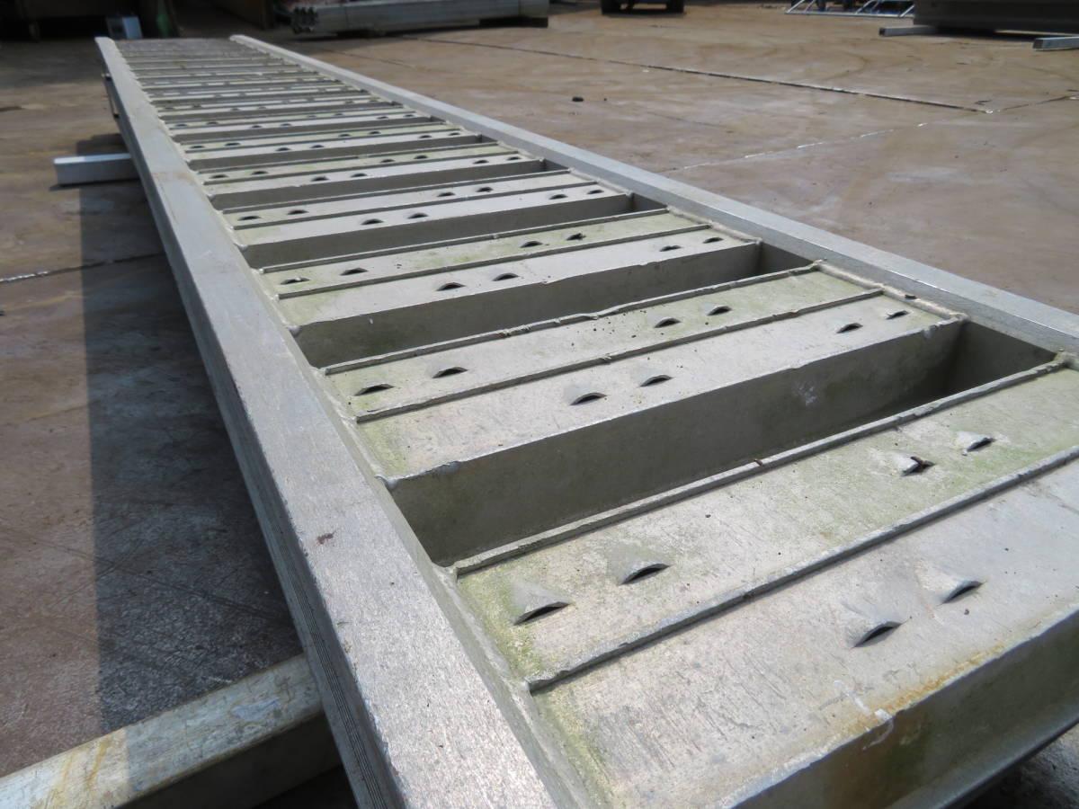 №147 アルミ歩み板 道板 3トン 6T トラック重機積み込み アルミラダー アルミブリッジ ショベル積載 中古2本セット 福岡_画像5