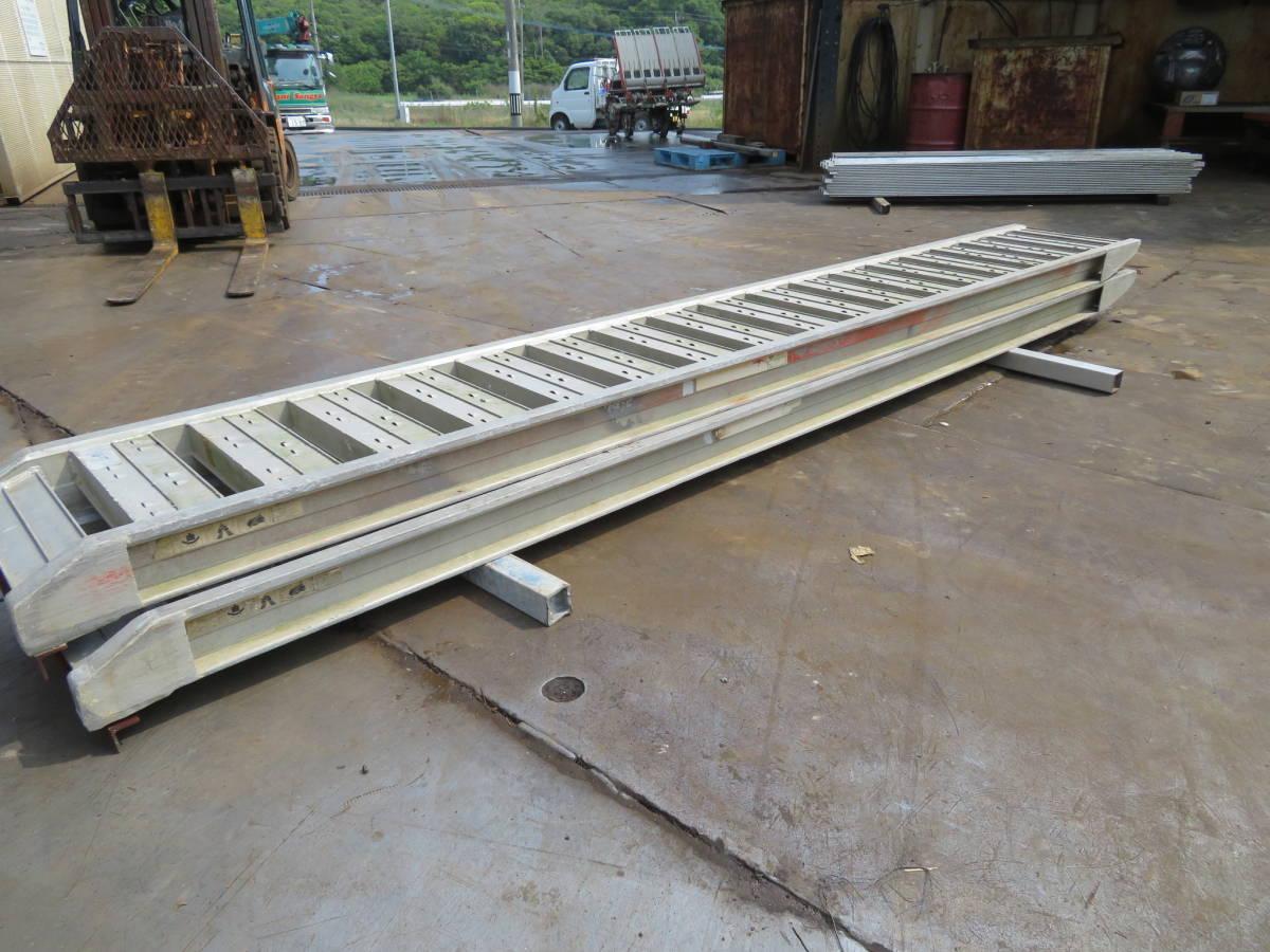 №147 アルミ歩み板 道板 3トン 6T トラック重機積み込み アルミラダー アルミブリッジ ショベル積載 中古2本セット 福岡_画像6
