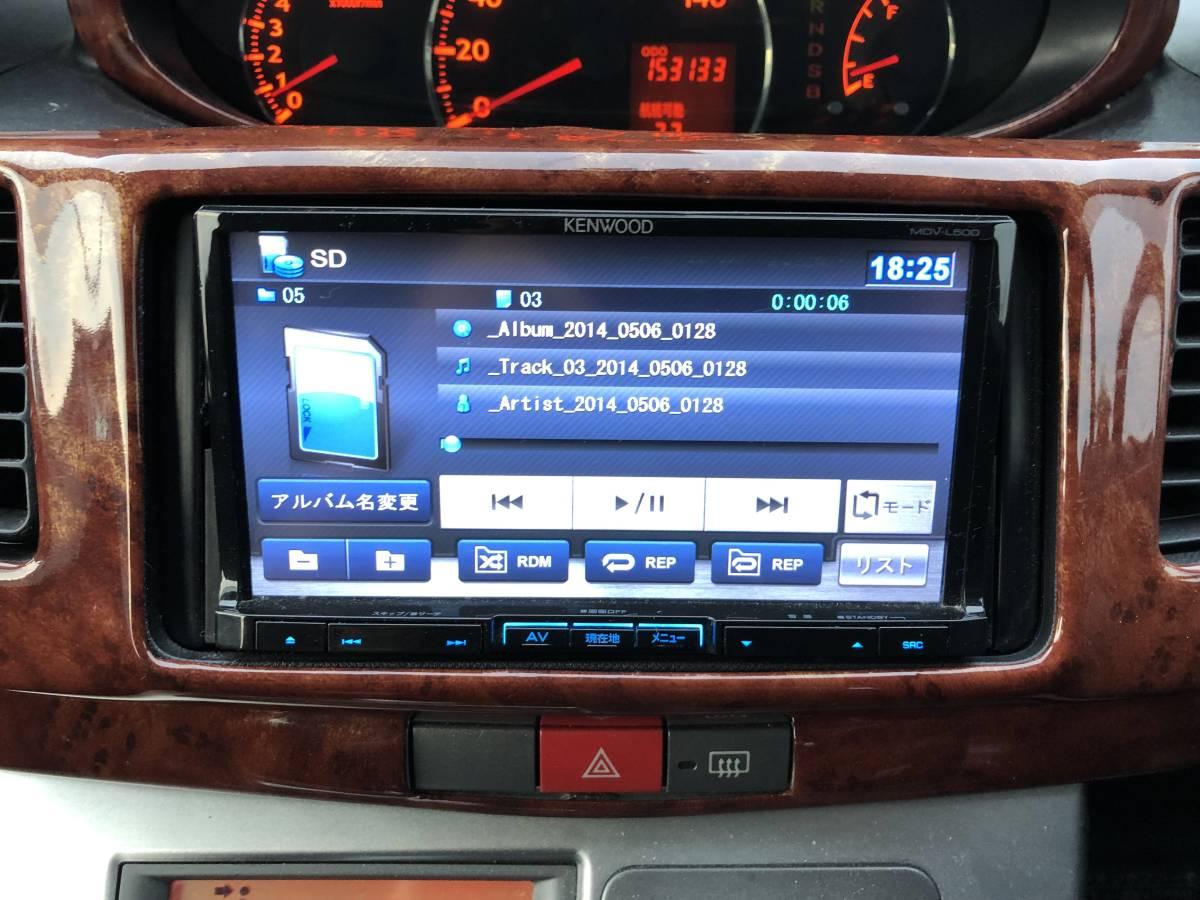 格安! L175s ムーヴカスタム スマートキー ターボ モモステ SDナビ付き 車高調 16インチDADアルミ 車検約一年付き!_画像7