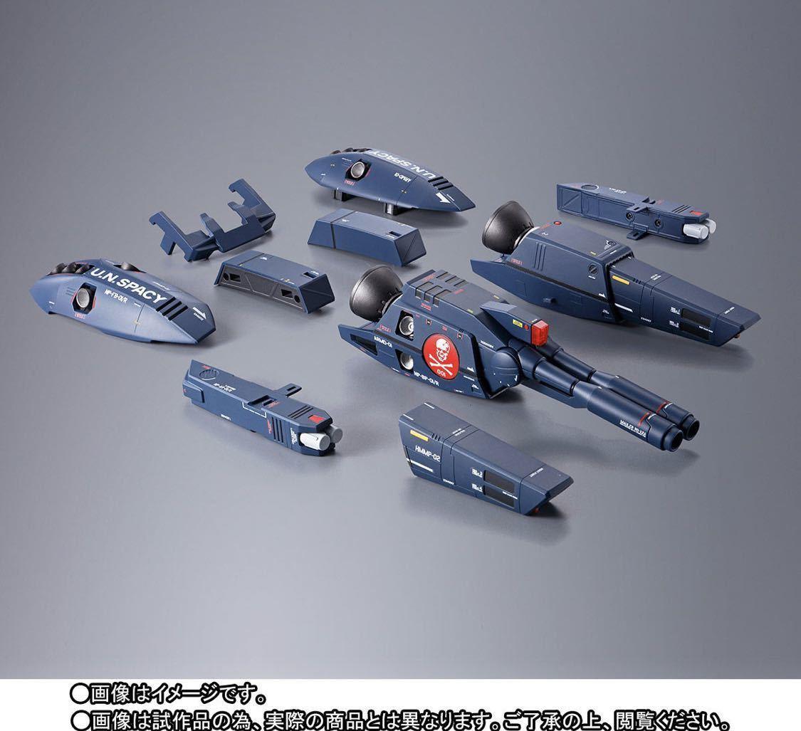 12月発送 DX超合金 劇場版VF-1対応ストライク スーパーパーツセット_画像2