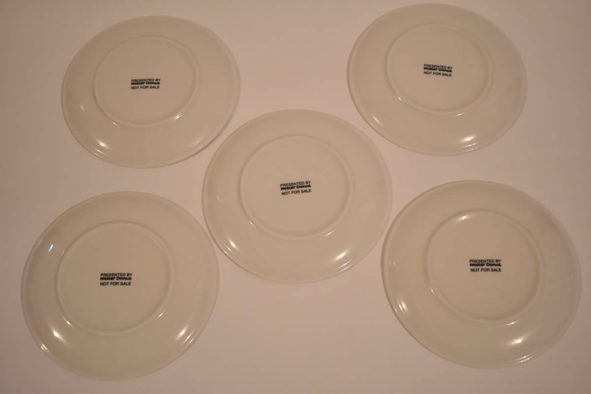 【未使用】ミスタードーナツ スペイン風 花柄 小皿 5枚セット 陶器*プレート*マーガレット*フラワー*レトロポップ*食器*レトロ*ミスド_画像8