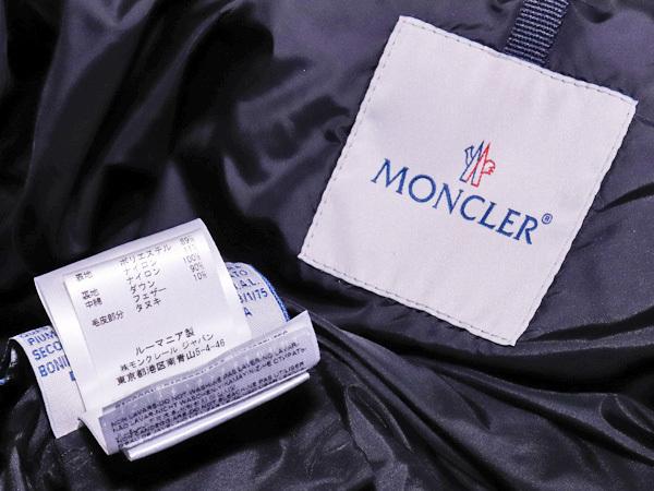 モンクレール 超大判ラクーンファー毛皮フード付きベルテッドダウンコート サイズ0 女性服 ジャケット ブルゾン MONCLER 本物 国内正規_画像8