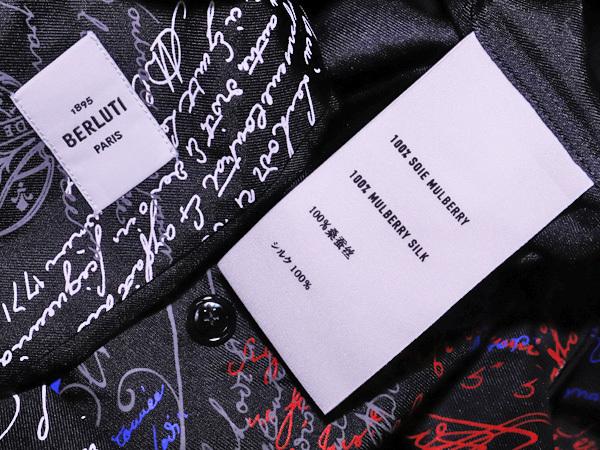 新品同 ベルルッティ 今季2019年 最新作 スクリット マルチカラー シルクシャツ メンズ41 紳士服 トップス KRIS VAN ASSCHE 本物 正規_画像6