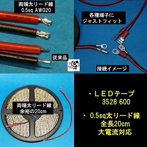 プロ仕様 12V LEDテープライト ブルー 青 黒ベース 600連 5m 正面発光 防水_画像5