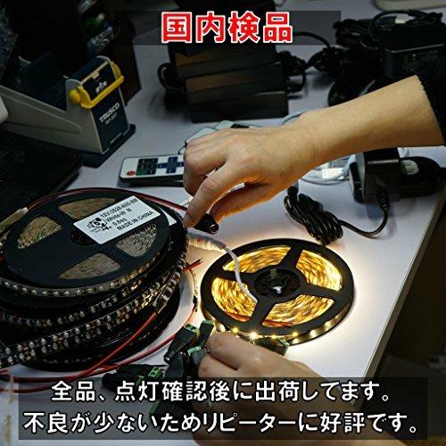 プロ仕様 12V LEDテープライト ブルー 青 黒ベース 600連 5m 正面発光 防水_画像6