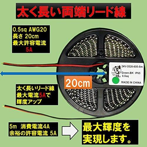 プロ仕様 12V LEDテープライト ブルー 青 黒ベース 600連 5m 正面発光 防水_画像4