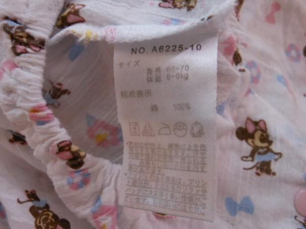 ◆ ミニーちゃん ◆ 甚平 カバーオール 60~70 _画像3