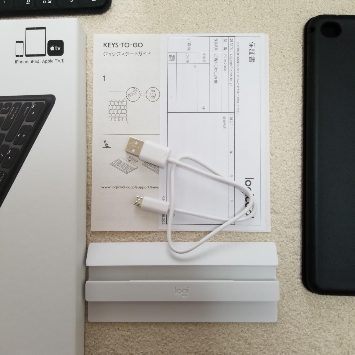 超美品 2018年末購入 ipad mini 本体  128GB A1538 wi-fiモデル Bluetooth ロジクール キーボード ケースおまけ付_画像7