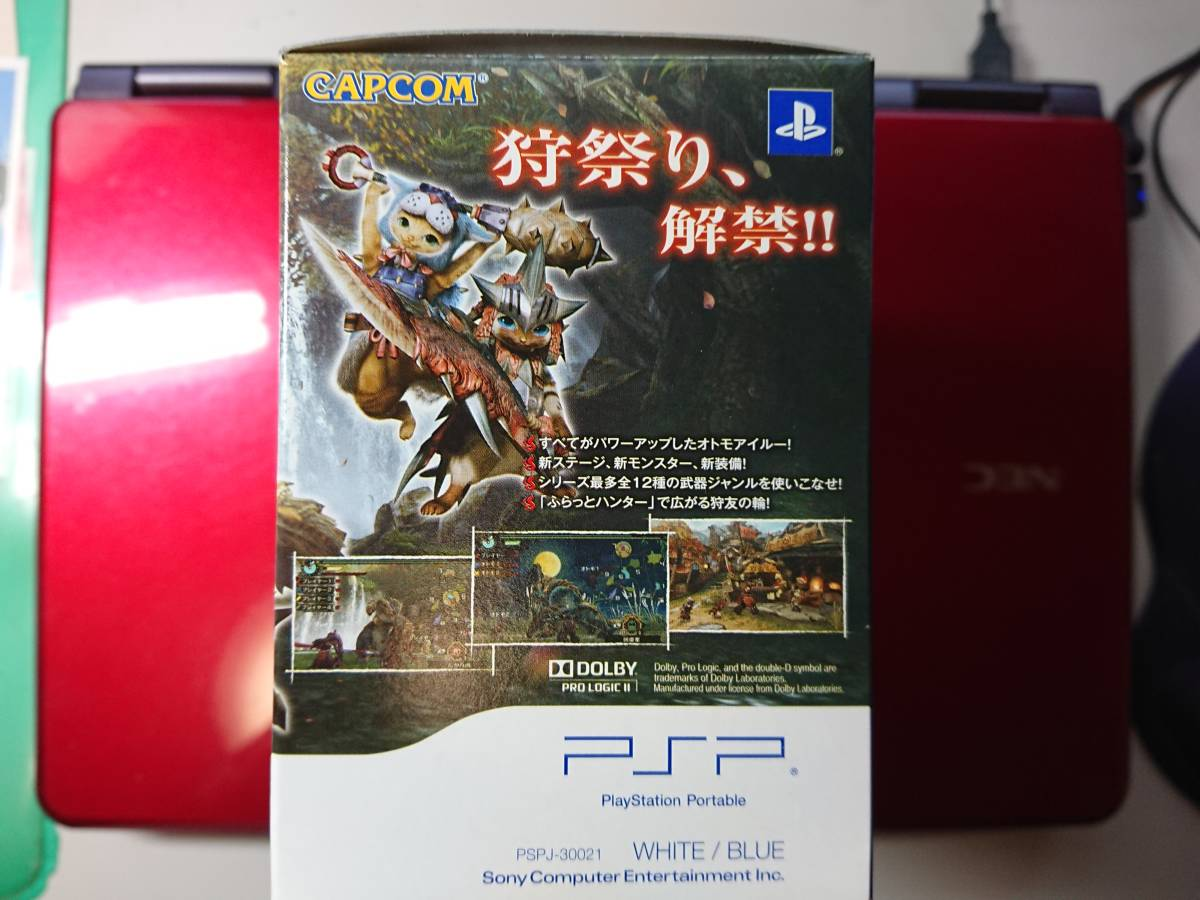 新品 極上 PSP 新米ハンターズパック ホワイト/ブルー 生産終了品 プレイステーションポータブル_画像3