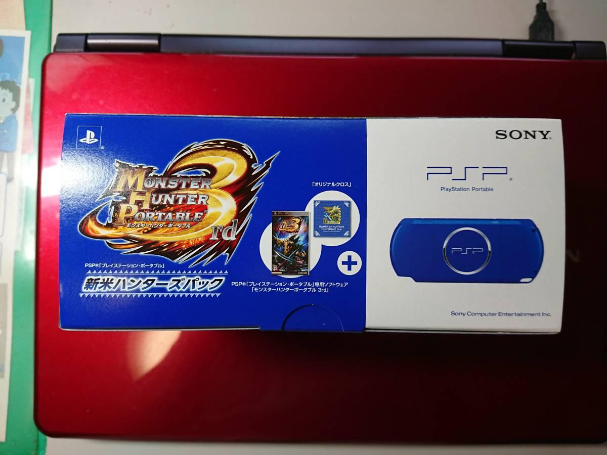 新品 極上 PSP 新米ハンターズパック ホワイト/ブルー 生産終了品 プレイステーションポータブル_画像2