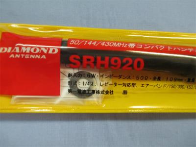 代購代標第一品牌- 樂淘letao - DIAMOND SRH920 50/ 144/430MHz