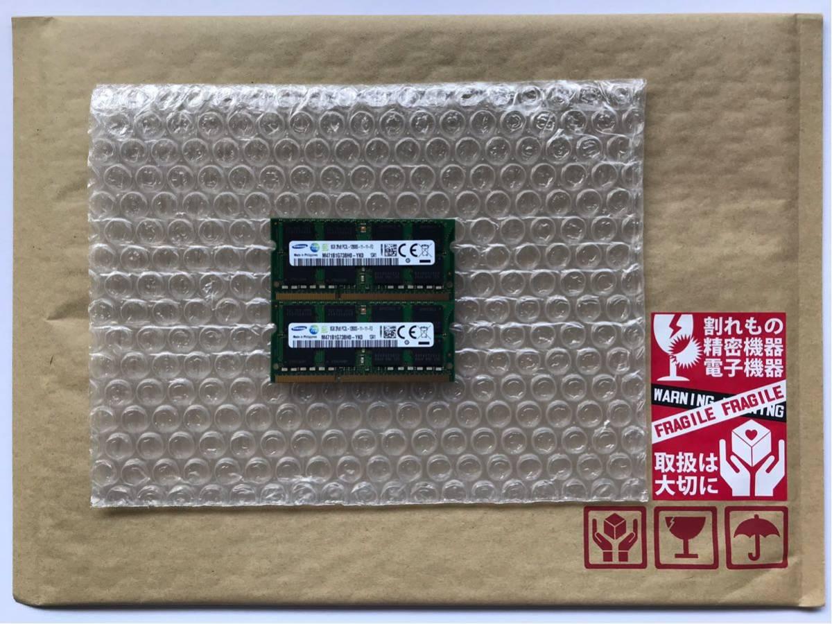 SAMSUNG 8GB×2枚 計16GB DDR3 PC3L-12800S ノートPC用 増設メモリ①_画像3
