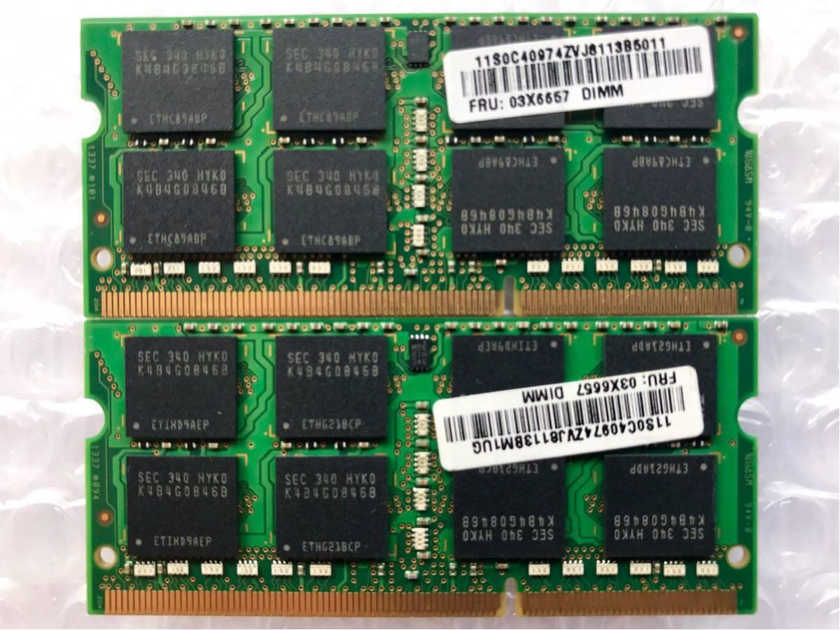 SAMSUNG 8GB×2枚 計16GB DDR3 PC3L-12800S ノートPC用 増設メモリ①_画像2