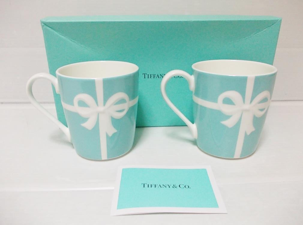 ティファニー TIFFANY&Co.★陶磁器製★ブルーボックス★ブルーボウ★マグカップ 2個セット★ペア★リボン★新品箱付き