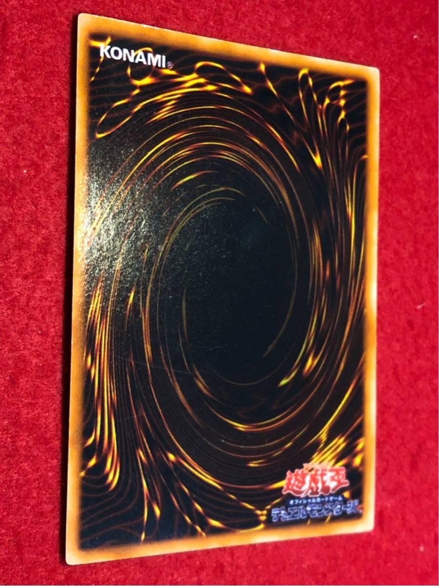 遊戯王 初期 限定 レッドアイズブラックメタルドラゴン シークレットレア 美品 封印されし記憶 ゲーム特典 PS 6-14_画像8