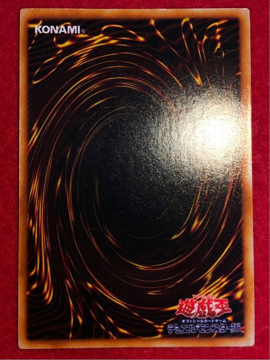 遊戯王 初期 限定 レッドアイズブラックメタルドラゴン シークレットレア 美品 封印されし記憶 ゲーム特典 PS 6-14_画像7