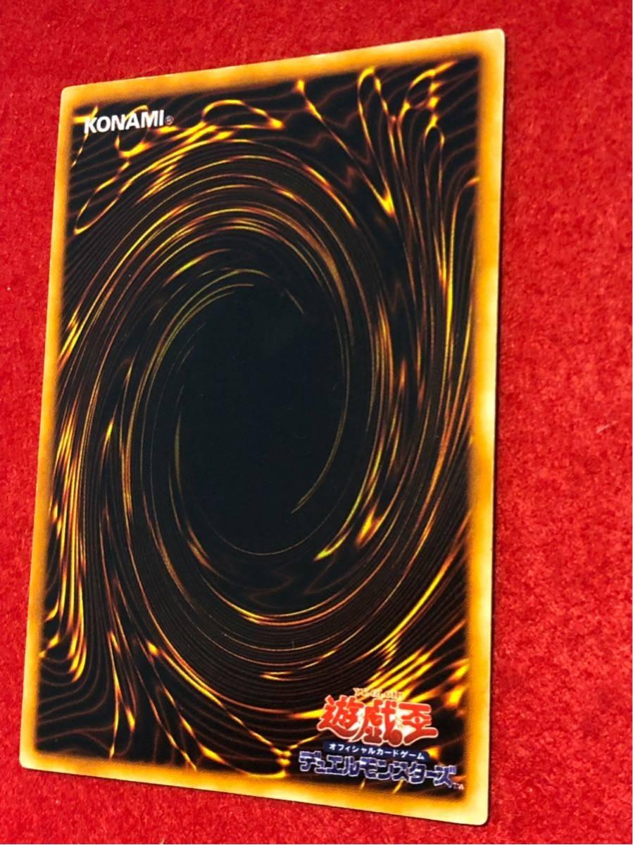 遊戯王 初期 限定 レッドアイズブラックメタルドラゴン シークレットレア 美品 封印されし記憶 ゲーム特典 PS 6-14_画像9