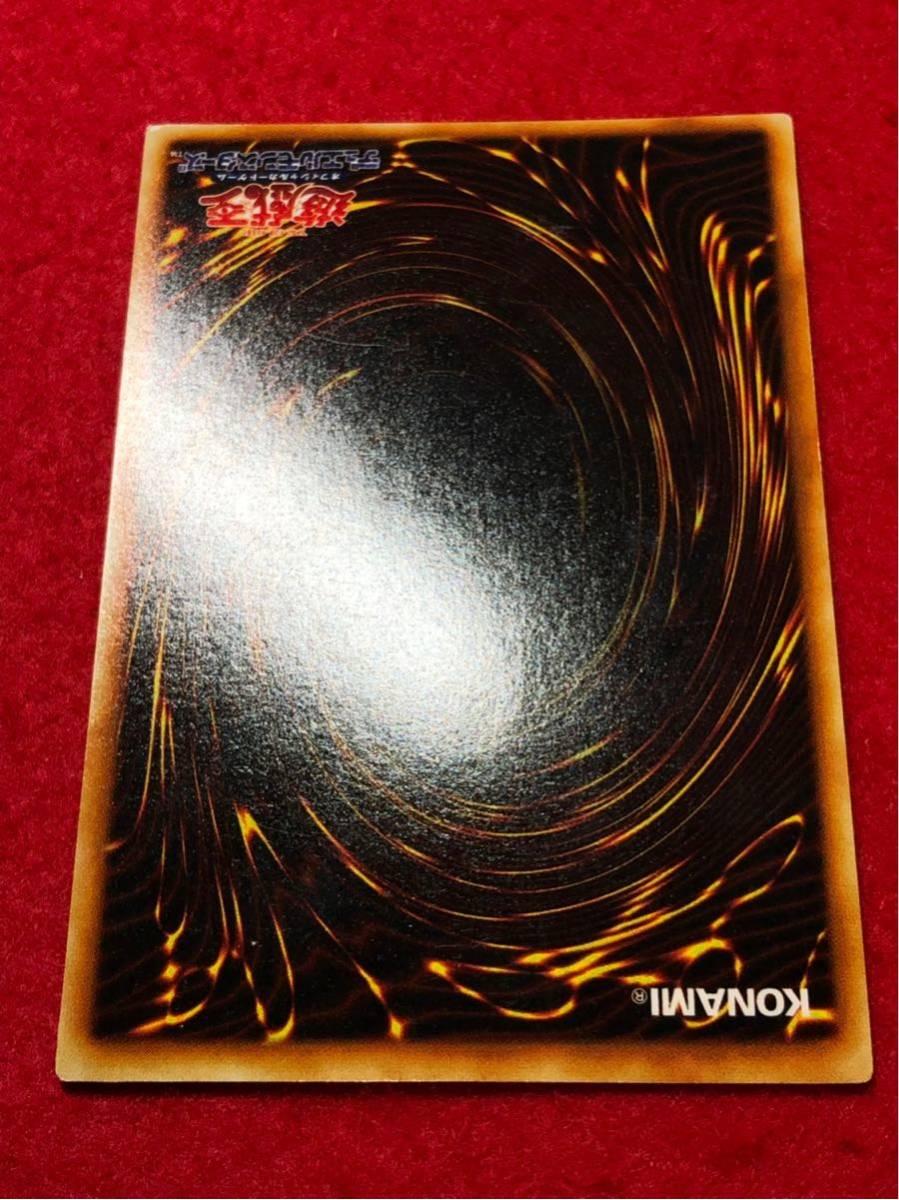 遊戯王 初期 青眼の白龍 ウルトラレア ブルーアイズホワイトドラゴン スターターボックス封入 1999年 6-18-2_画像10