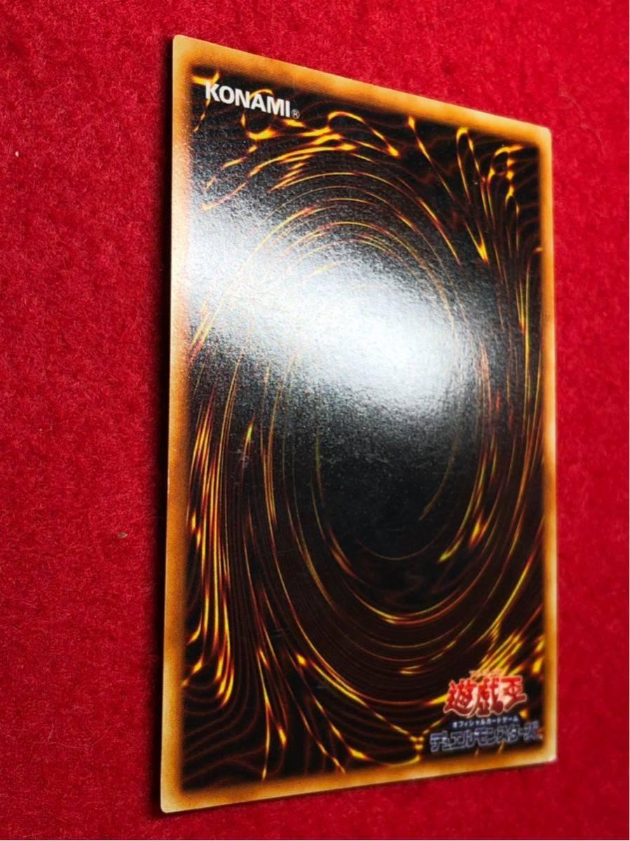 遊戯王 初期 青眼の白龍 ウルトラレア ブルーアイズホワイトドラゴン スターターボックス封入 1999年 6-18-2_画像8