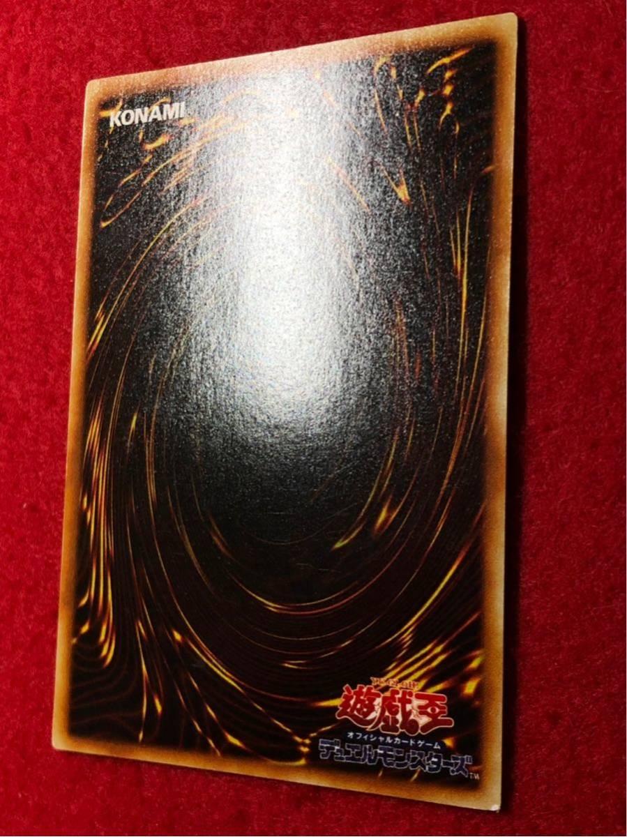 遊戯王 初期 青眼の白龍 ウルトラレア ブルーアイズホワイトドラゴン スターターボックス封入 1999年 6-18-2_画像9