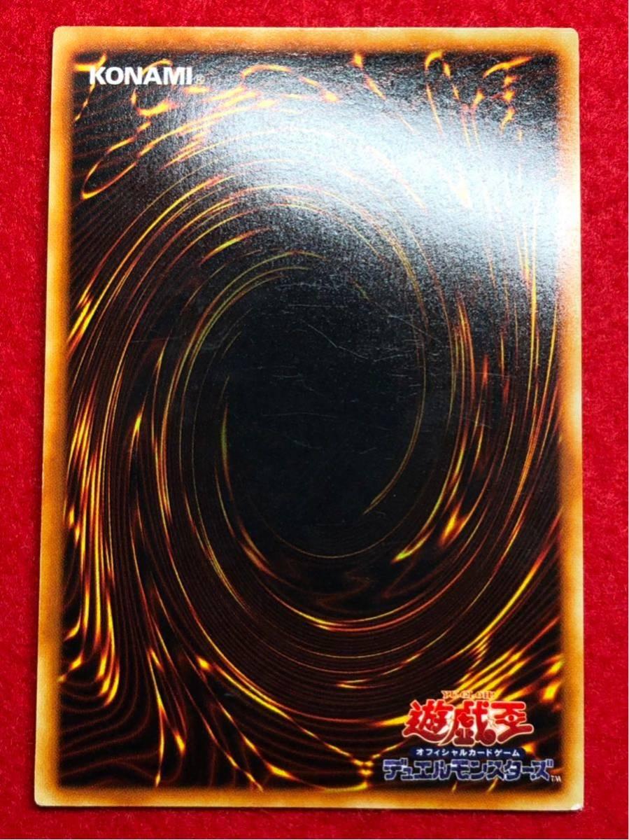 遊戯王 初期 青眼の白龍 ウルトラレア ブルーアイズホワイトドラゴン スターターボックス封入 1999年 6-18-2_画像7