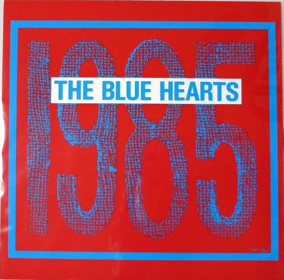 THE BLUE HEARTS ザ ブルーハーツ 1985 ソノシート Single Record Box Set クロマニヨンズ/ハイロウズ/甲本ヒロト/真島昌利