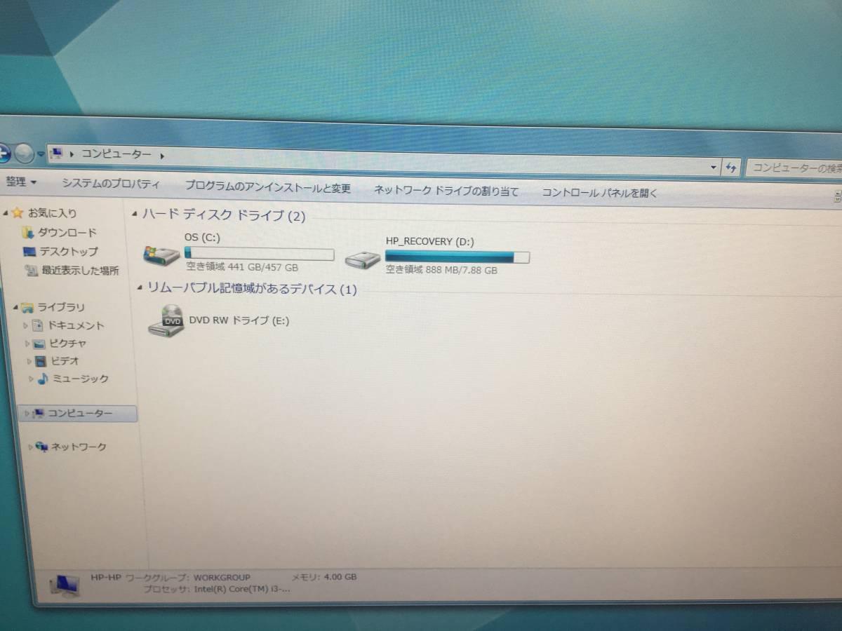 【Windows7 Professional/Core i5/中古】HP Compaq Pro 6300 SFF_画像4
