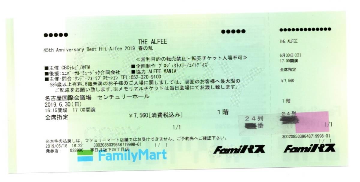 THE ALFEE 6月30日 (日) 名古屋国際会議場センチュリーホール チケット1階 24列 1枚