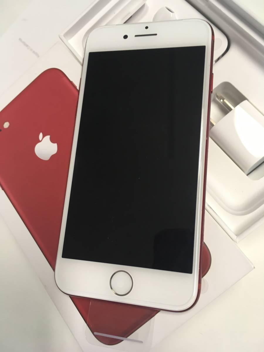 1円スタート iPhone7 128GB 中古 SIMフリー フロントパネルバッテリー新品交換済 red レッド 判定○ 完済 赤 付属品 箱 有り 即発送 _画像2
