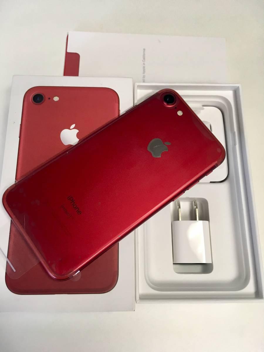 1円スタート iPhone7 128GB 中古 SIMフリー フロントパネルバッテリー新品交換済 red レッド 判定○ 完済 赤 付属品 箱 有り 即発送