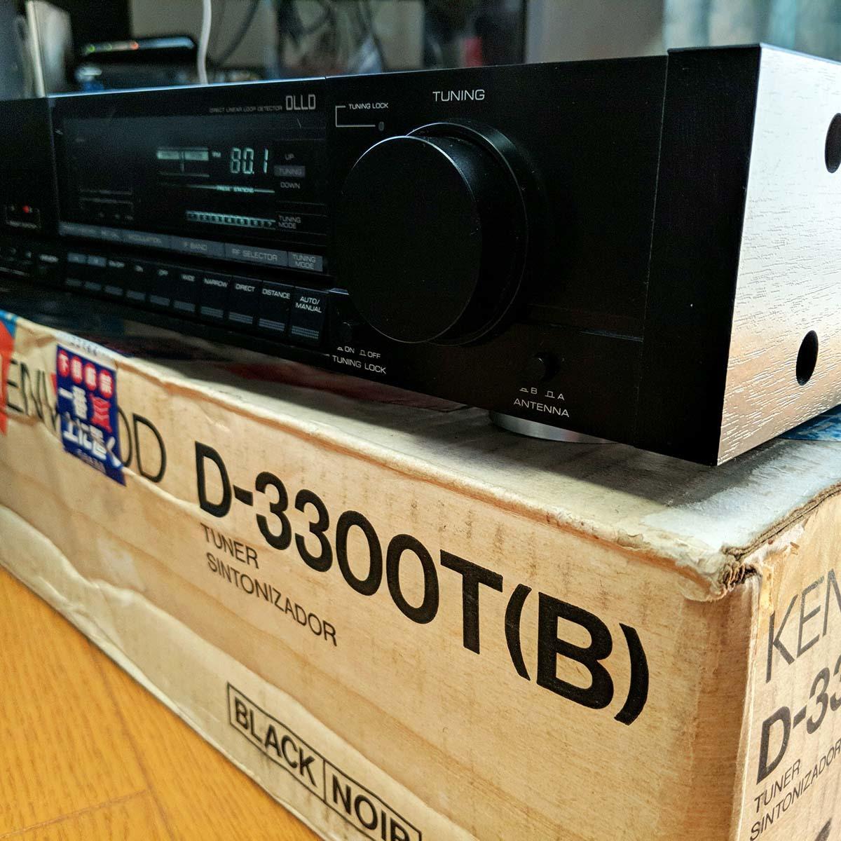 【美品・動作確認済・箱・取説あり】ケンウッド kenwood 高級FMチューナー D-3300T 定価14万円 (sampleエアチェックmp3あり)