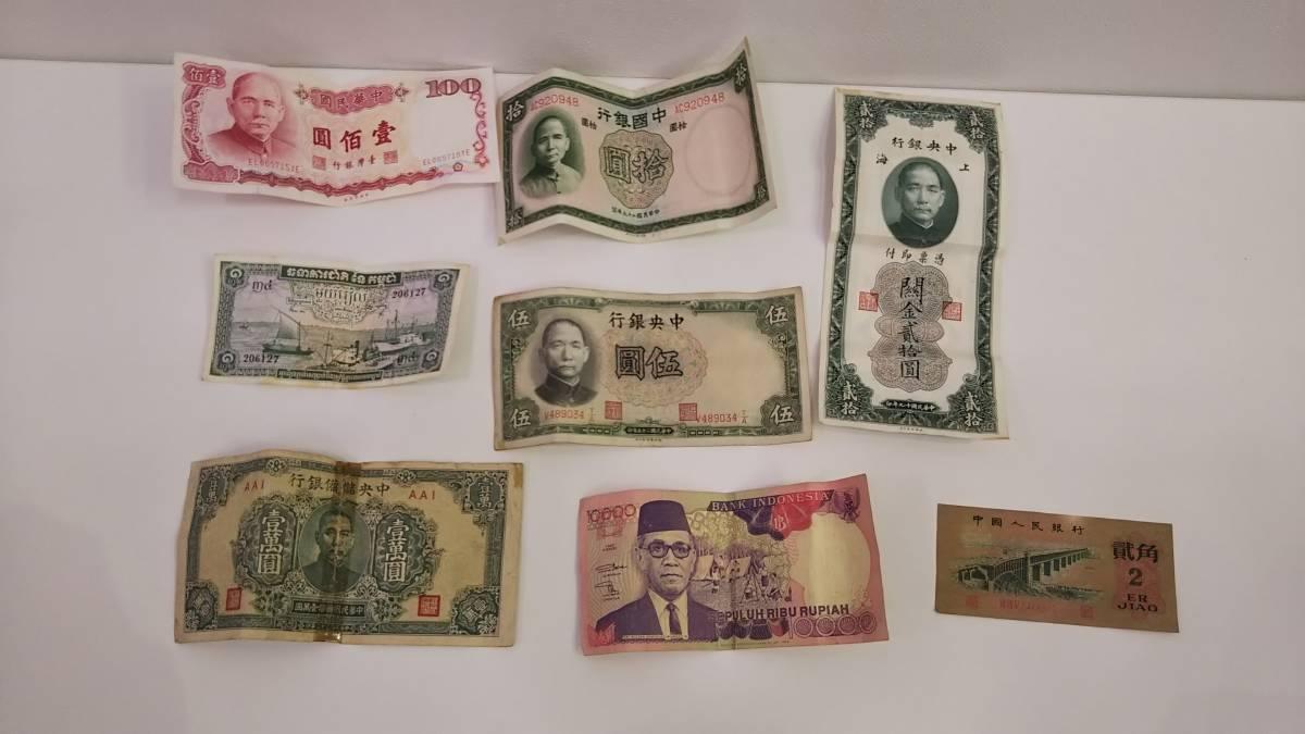 【A3997】お宝あるかも!! 外国銭 香港 中国 アメリカ その他 海外 紙幣 硬貨 まとめ 1000gオーバー_画像7