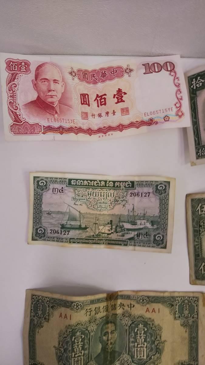 【A3997】お宝あるかも!! 外国銭 香港 中国 アメリカ その他 海外 紙幣 硬貨 まとめ 1000gオーバー_画像8