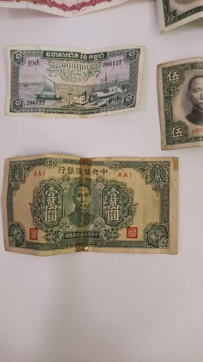 【A3997】お宝あるかも!! 外国銭 香港 中国 アメリカ その他 海外 紙幣 硬貨 まとめ 1000gオーバー_画像9
