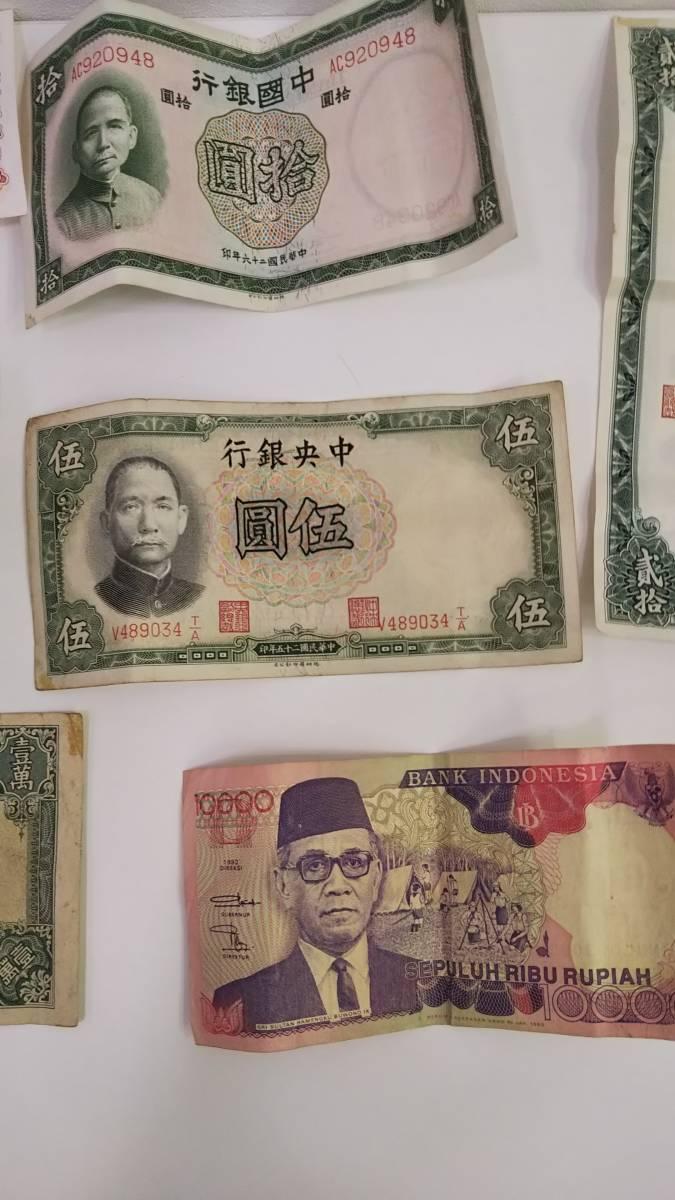 【A3997】お宝あるかも!! 外国銭 香港 中国 アメリカ その他 海外 紙幣 硬貨 まとめ 1000gオーバー_画像10