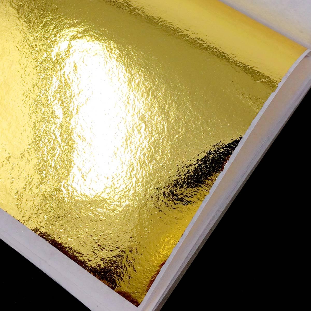 【即決】金箔 GOLD フェイク ゴールド 金色 美術 工芸 デコレーション 【 金ぱく 約100枚、竹ばし、刷毛セット 】_画像2