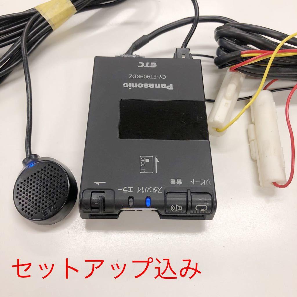 ★再セットアップ料込み・送料込み★No.90