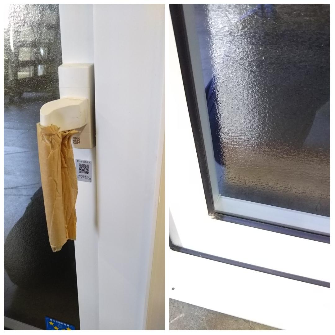 020 窓サッシ 引き取り限定 トリプルガラス たてすべり出し窓 03611R_画像10
