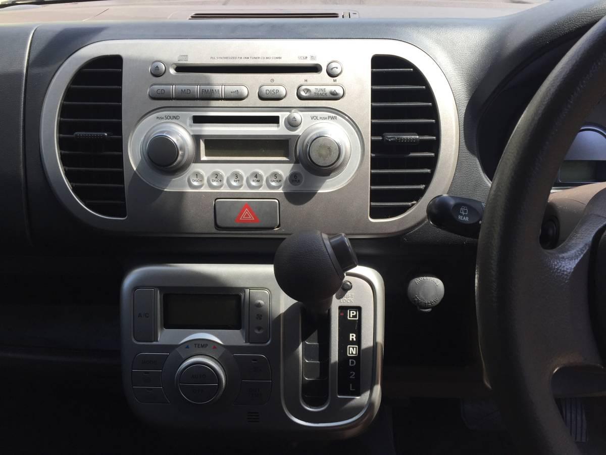 4WD 21年 人気の軽自動車 日産モコ E FOUR スマートキー 人気のブラウン 検査受け渡しで車検2年付き_画像10