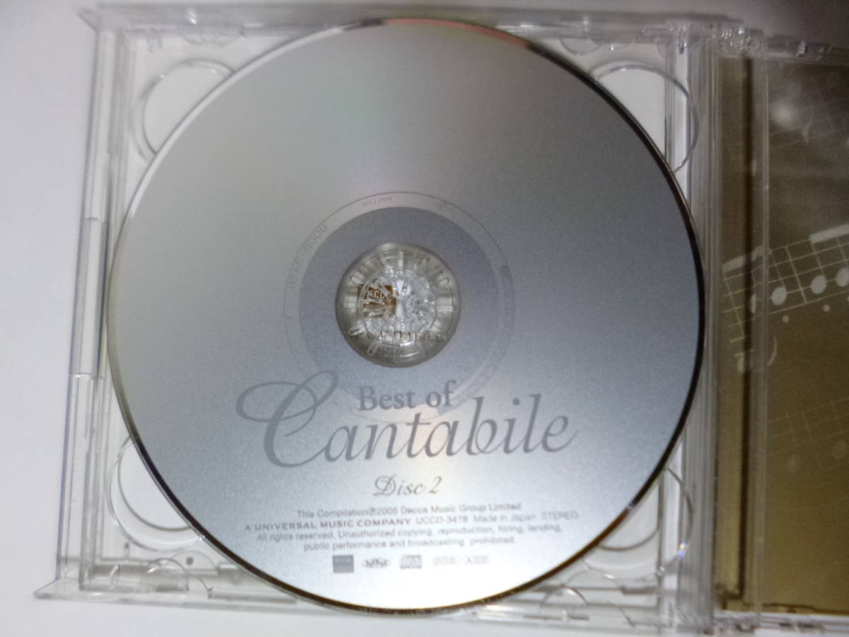 CD Best of Cantabile/ベスト・オブ・カンタービレ 2枚組 クラシック オムニバス モーツァルト/ベートーヴェン/J.S.バッハ他 送料無料_画像6