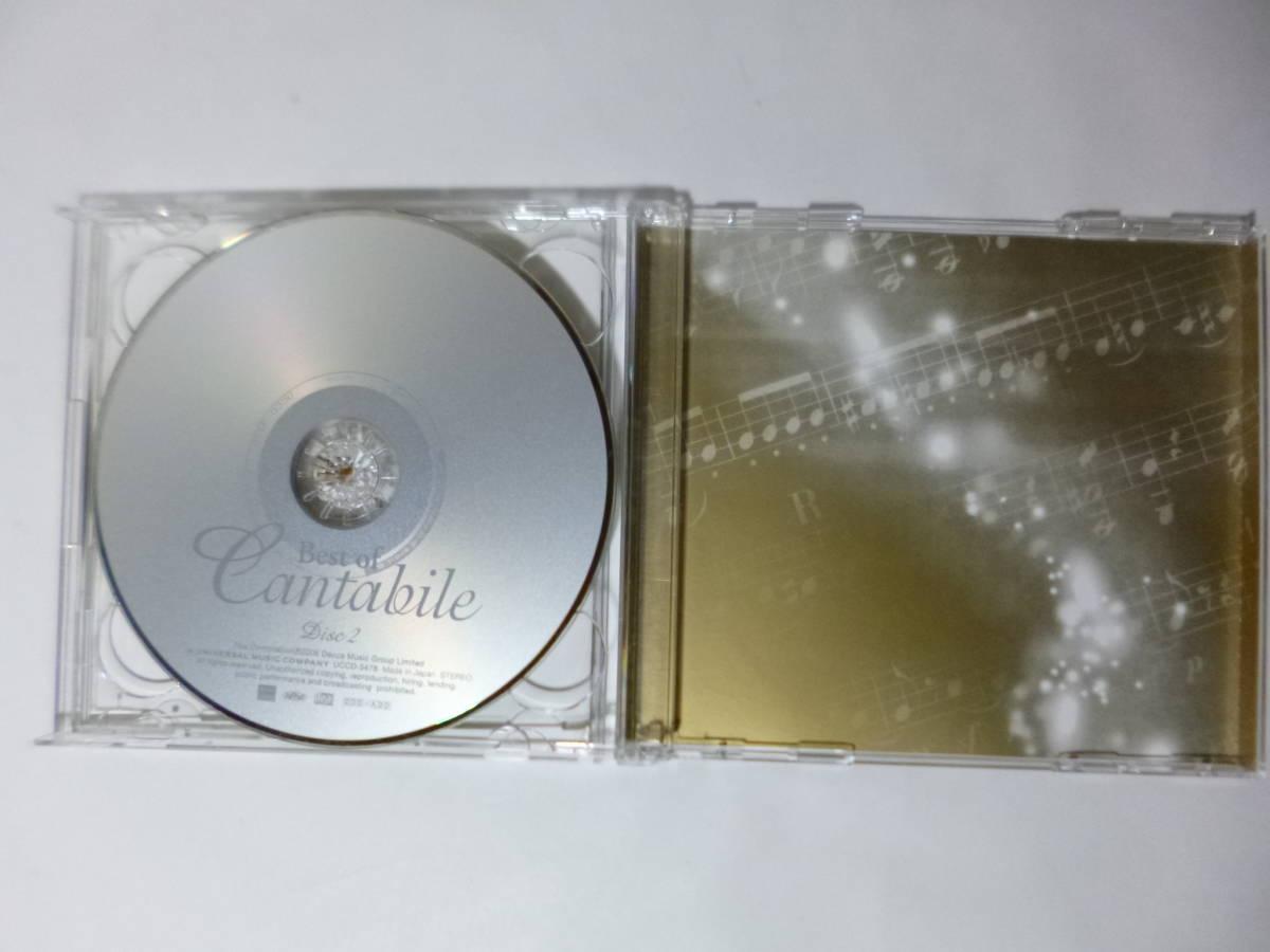 CD Best of Cantabile/ベスト・オブ・カンタービレ 2枚組 クラシック オムニバス モーツァルト/ベートーヴェン/J.S.バッハ他 送料無料_画像4