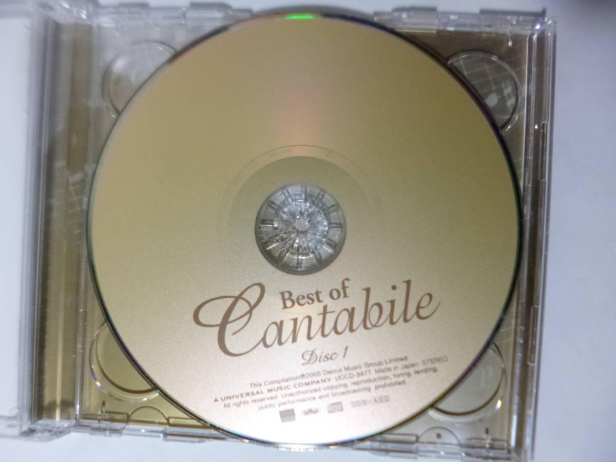CD Best of Cantabile/ベスト・オブ・カンタービレ 2枚組 クラシック オムニバス モーツァルト/ベートーヴェン/J.S.バッハ他 送料無料_画像5