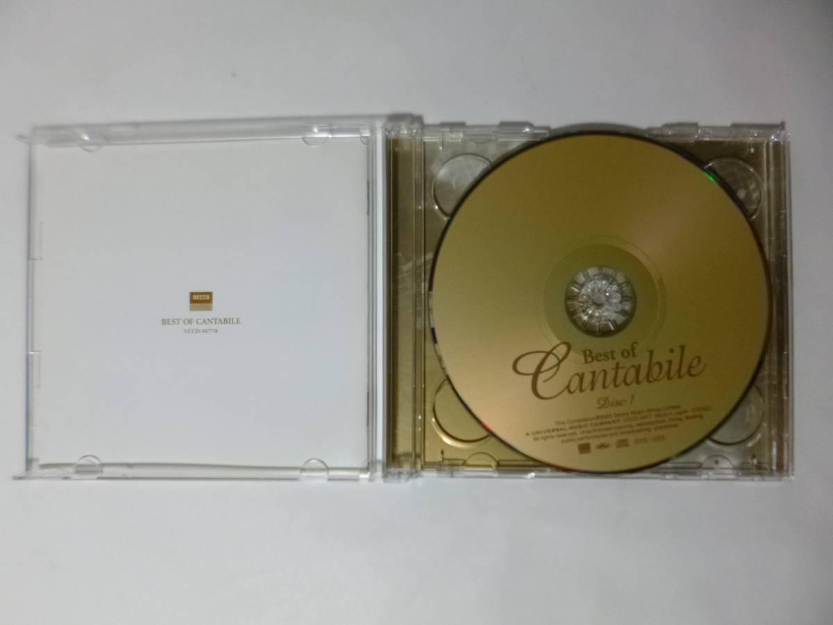 CD Best of Cantabile/ベスト・オブ・カンタービレ 2枚組 クラシック オムニバス モーツァルト/ベートーヴェン/J.S.バッハ他 送料無料_画像3