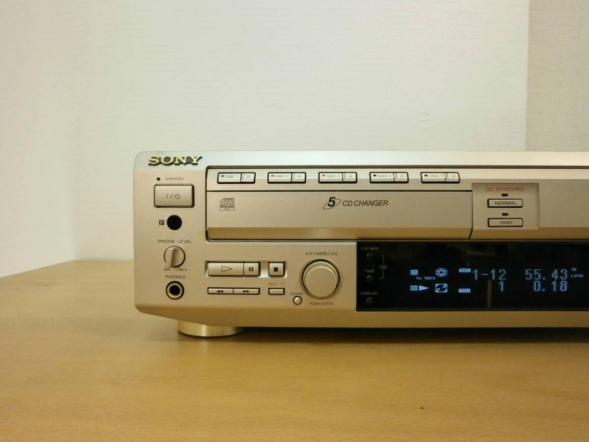完全整備済 SONY 終盤モデル MXD-D5C 取説 専用リモコン付 1円開始 5枚CDチェンジャー+ MDデッキ 4倍速録音 MD ディスク mdレコーダー cdp_画像5